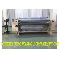 Wholesale Plain Shedding Water Jet Weaving Loom , Double Nozzle Loom Weaving Machine from china suppliers