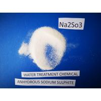 China White Power 97% Purity Sodium Sulfite Food Grade Antioxidant Na2SO3 EC 231-821-4 on sale