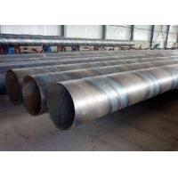 Wholesale ERW Steel Tube (YZ-1) from china suppliers