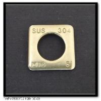 Wholesale Square Washers - DIN436 from china suppliers