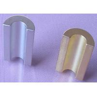 Wholesale High Performance N45 Strong U Shaped Neodymium Arc Magnets with Nickel Coated from china suppliers