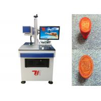 Wholesale 50Hz Rubber Co2 Laser Marking Machine 20000 hours Laser lifespan from china suppliers