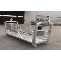 Wholesale High Power 2.2kw Window Cleaning Platform 7500MM x 690MM x 1300MM 1000kg Motor from china suppliers