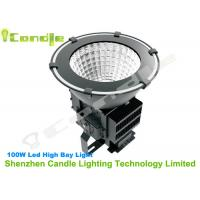 Wholesale High Efficiency Outdoor Industrial Led High Bay Lighting 100w For Car Parking from china suppliers