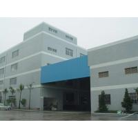 Beijing Oriental Vison Mechanical & Electronic Co., Ltd