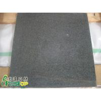 Wholesale G612 Granite Tiles from china suppliers