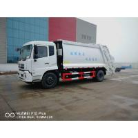 China Recycling Residential Garbage Compactor Truck Rear Loading Garbage Truck 10cbm on sale