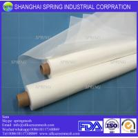 Wholesale GG and XXX Nylon Filter Flour Milling Mesh/XX & XXX & GG Flour Mesh from china suppliers