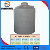 Wholesale rotomoulding storage tank/Plastic water tank from china suppliers
