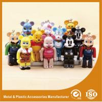 Wholesale Miniature Yellow Keychain Plastic Toy Figures 3D Injection Gifts Portable from china suppliers