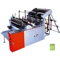 Wholesale Calendar Automatic Bag Making Machine 17.6Kw 5 - Line Tracks 85 M / Min from china suppliers