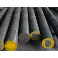 Quality Bright Round Steel Rod , Hot Rolled Ss Round Bar With Good Corrosion Resistance for sale