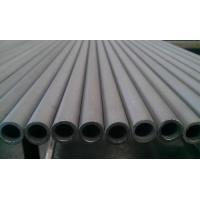 Wholesale Seamless Duplex Tubes from china suppliers