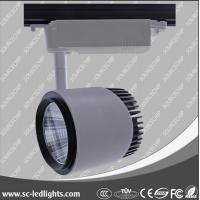 Wholesale High brightness Low power consumption 30W COB led track light from china suppliers