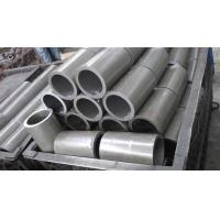 Wholesale Drawn Over Mandrel Steel Tube SAE J525 ERW Cold Drawn Seamless Tube Annealed from china suppliers