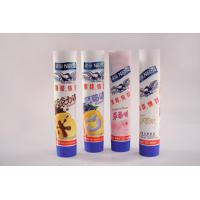 Wholesale Condensed Milk Tubes, Plastic Aluminum Laminated Food Packaging Tube from china suppliers