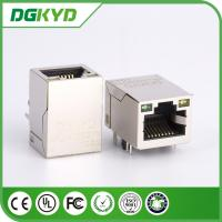 Wholesale KRJ - H009GYNL network jack rj45 keystone module Single port with LEDs from china suppliers
