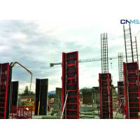 Wholesale Custom Size Adjustable Circular Formwork , Column Steel Formwork Systems from china suppliers