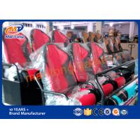 Wholesale Easy Maintenance 5D Movie Theater With Bubble / Smoke / Wind / Rain Special Effects from china suppliers