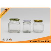 Wholesale 314ml Square Honey Jam Glass Food Jars With Metal Twist Off Cap from china suppliers