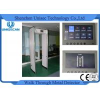 Wholesale 33 Independent Zones Security Walk Through Metal Detector Gate 7 Inch Lcd Display from china suppliers