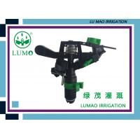 Wholesale Water Irrigation Plastic Impact Sprinkler Single Spray Nozzle Large Area from china suppliers