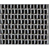 Wholesale Curtain Wall Grid A-39-4-30 from china suppliers