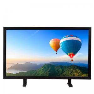 Buy cheap Grade A Panel 32 inch TFT HD CCTV Monitor VGA HDMI BNC Security CCTV Monitor from wholesalers