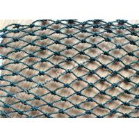 Wholesale HDPE Plastic Fishing Sunshade Netting , PE Braided Fishing Net By Machine Knitted from china suppliers