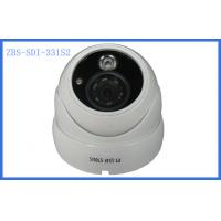 Wholesale Horizontal / vertical Mirror HD-SDI dome web Security Camera IR Distance 20M from china suppliers