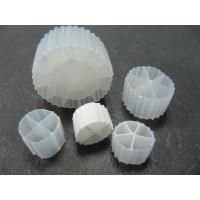 Wholesale MBBR Bio Filter Medias With White Color And Virgin HDPE Material For Wastewater from china suppliers