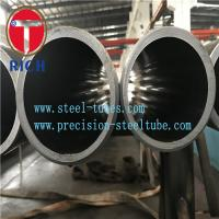 China EN 10305-1 E235 E355 St52 Seamless Carbon Steel Hydraulic Cylinder Honed Tube on sale