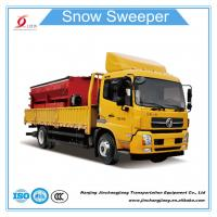 Quality NJJ5160TCX5 China heavy-duty snow rotary broom sweepers with salt spreader for sale