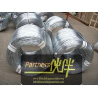 Wholesale China supplier,Galvanized wire,electro galvanized iron wire,used as binding wire from china suppliers