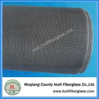 Wholesale Net Insect Window Screen Fly Bug Mosquito Moth Door Netting Mesh Screen from china suppliers