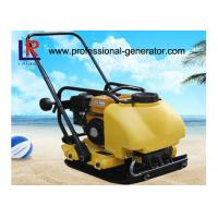 Wholesale CE 5.5HP Gasoline Honda Wacker Plate Compactor / Vibro Compactor Machine from china suppliers