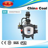 Wholesale Automatic softening valve-63550(F96A1)_63650(F96A3) from china suppliers