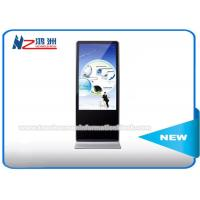 Wholesale 46 Inch Floor Standing Digital Signage Kiosk Lcd Advertising Player Optional Language from china suppliers