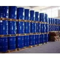 Wholesale Dibutyl phthalate (DBP) for PVC resin Plasticizer/industrial grade catalyst Dibutyl phthalate 99.5% as rubber additives from china suppliers