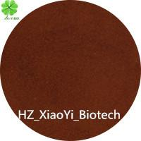 Wholesale Fulvic Acid 90% powder fertilizer from china suppliers