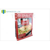 Wholesale Square Bottom Pouch Bags For Food Customizable Standing Pouch from china suppliers