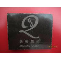 Buy cheap Stone/granite/tombstone Laser Carving/Engraving Machine from wholesalers