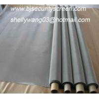 China Stainless Wire Cloth, Filter Cloth on sale
