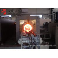 Wholesale Highly Automatic Electric Induction Melting Furnaces For Annealing And Tempering from china suppliers