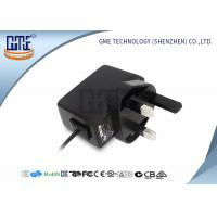 Wholesale UK Plug GME Power Adapter AC DC Adaptor 6v Low Ripple Light Weight from china suppliers