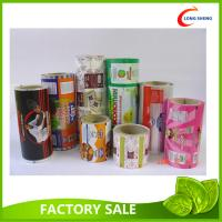 Wholesale Custom Made Plastic Roll Film Flat Laminated Printed Films ISO9001 / ISO2008 from china suppliers