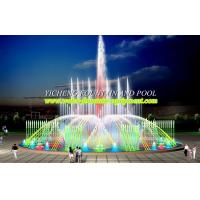 Wholesale Customized Water Fountain Equipment , Programme Land / Pond Musical Fountain from china suppliers