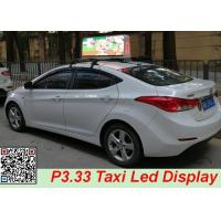 Wholesale 5500 Nits 29 Inch Taxi Top Led Display , Led Taxi Sign High Resolution from china suppliers