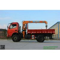 Quality Custermizing 3.2t ton truck mounted crane on sale SQ3.2S3 telescoping boomed crane truck 6.3t App:8615271357675 for sale