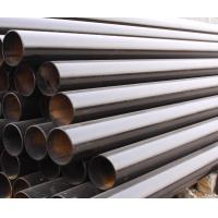 Wholesale Electric Resistance Welding Erw Steel Pipe 1 Inch - 24 Inch Outer Diameter from china suppliers